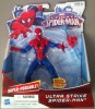 GSI59Spiderman1